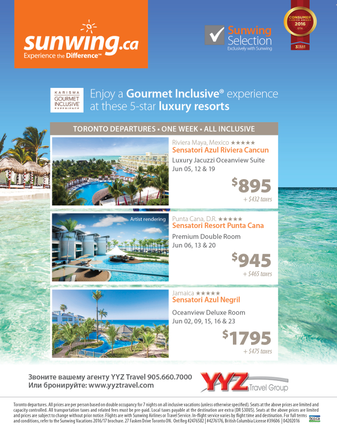 Sunwing-offer-Karisma-Hotels-and-Resorts-offer