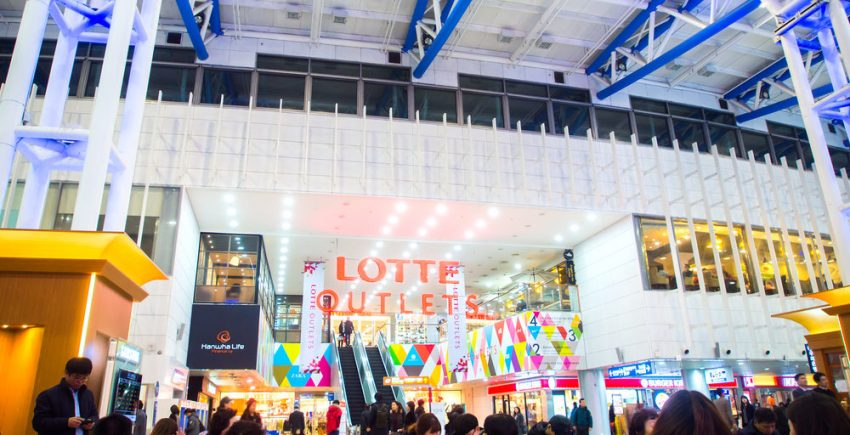Top Sights in Busan. Lotte Outlets mall in Seoul Station, Korea