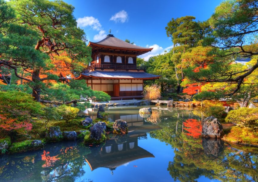 Great Places to Experience Fall Foliage. Fall in Kyoto, Japan.