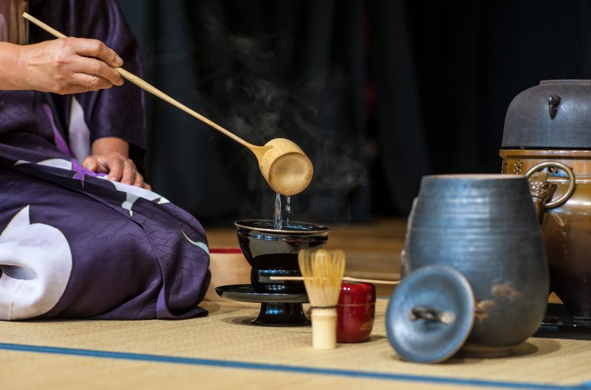 A visit to Tokyo 2017: Autumn Beauty. a japanese tea ceremony
